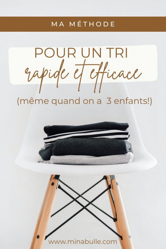 méthode tri rapide vêtement